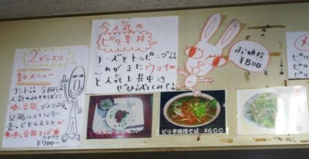 キミ食堂:メニュー1