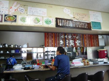 キミ食堂:店内1