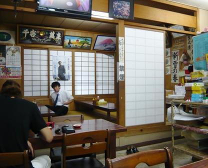 キミ食堂:店内2