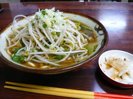 キミ食堂:味噌そば1