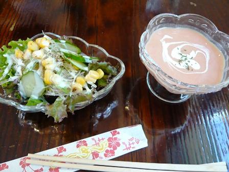 ハイビスキャット:サラダ、スープ