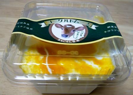 まあじゅんのチーズ工房:ヨーグルトムースJPG