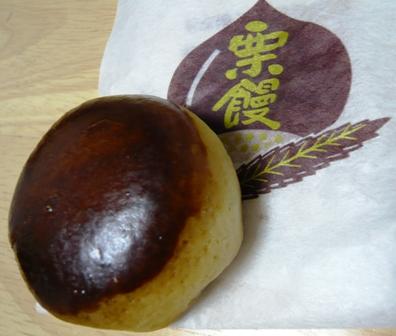 平良製菓:栗饅頭2