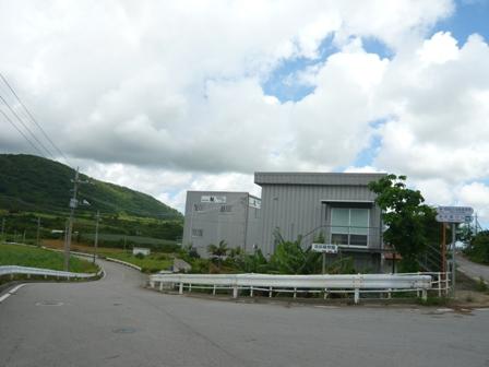 嵩田植物園:道標