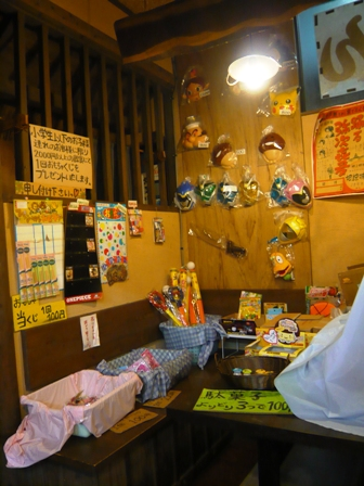琉王伝:店内駄菓子コーナー