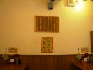 石垣島キッズ:店内2