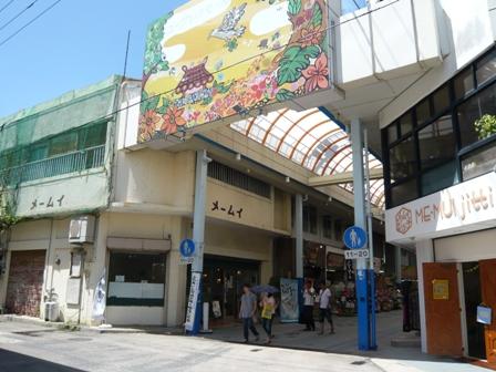 メームイ製菓大川店:ユーグレナモール