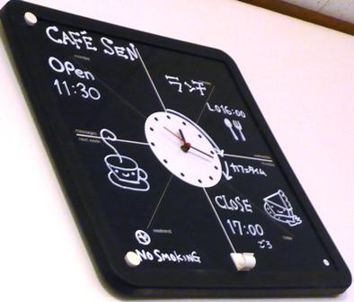 カフェせん:店内