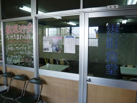 港町食堂:店内3