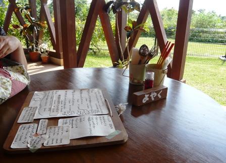 のんびりカフェ:テラス席2