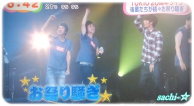 TOKIOライブに嵐6☆