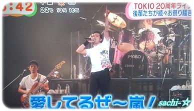TOKIOライブに嵐8☆