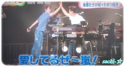 TOKIOライブに嵐9☆