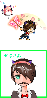 せじびーん3