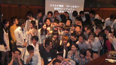 2013_5_18_4.jpg