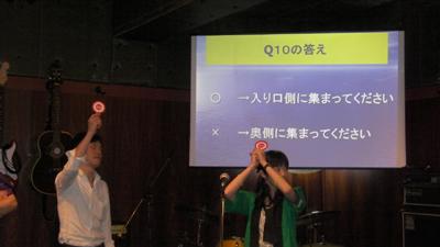 2013_7_5_2.jpg
