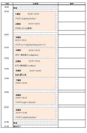 time_20130513131408.jpg