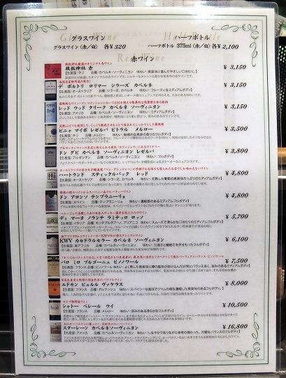 福島、鉄板神社