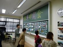 $埼玉大学鐵道研究会 活動記録-m62_306