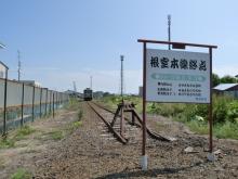 $埼玉大学鐵道研究会 活動記録