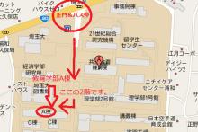 埼玉大学鐵道研究会 活動記録-教育学部の場所