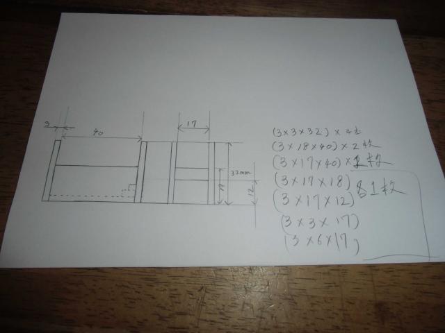 CIMG1288_20130814212229e09.jpg