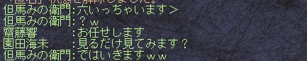 141215_001a.jpg