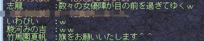 141215_003aa.jpg