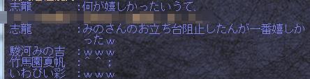 141215_010b.jpg