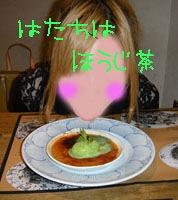 20歳の鎌倉パスタ7