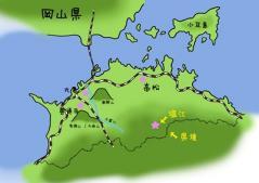 NAMINAMINARANU山奥