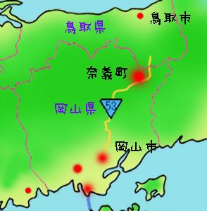 奈義町への地図2