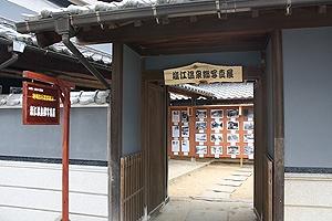 塩江温泉郷写真展1