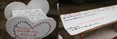岩部八幡神社4