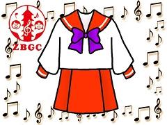 ZBGC団服