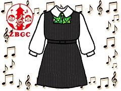 ZBGC旧団服