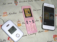 携帯事情1