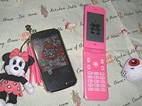 携帯事情2