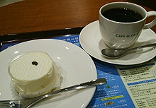 CAFEdeCRIE2