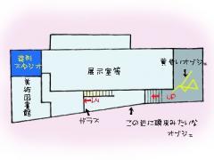 丸亀ナビ子5