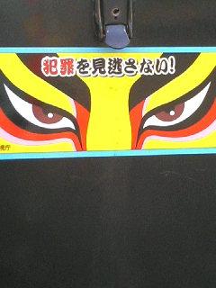 200612282148018