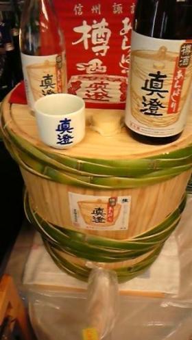 20131128真澄樽酒