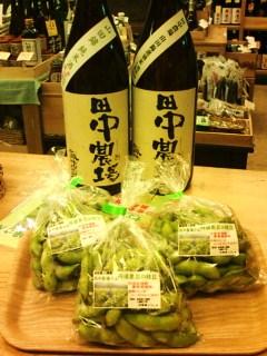 20141018丹波黒枝豆