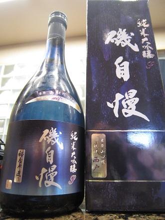 磯自慢 純米大吟醸 ブルーボトル 焼津西戸産 特AAA山田錦使用 表