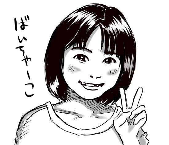 20130706_tsukapon.jpg