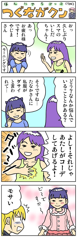 fc2-2013_0527-01.jpg