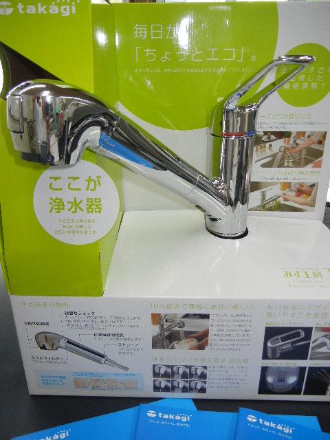 DSCN2569.jpg