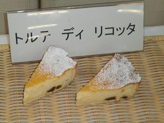 日清製粉イタリアパン講習会 033