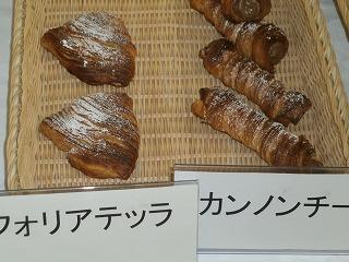 日清製粉イタリアパン講習会 034
