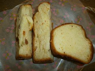 日清製粉イタリアパン講習会 044
